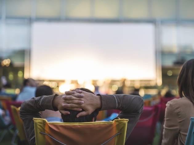 Cinema A La Fresca FM